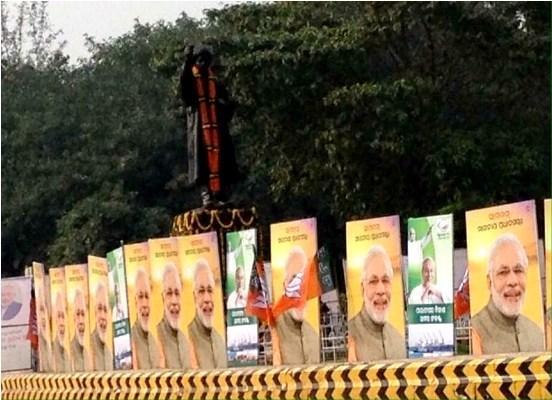 BJP-BJD poster war