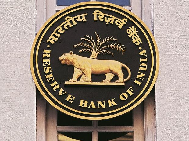 RBI cuts reverse repo rate by .25 basis point